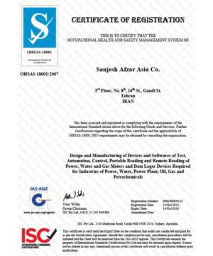 گواهی OHSAS-18001